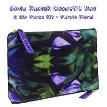 Sonia Kashuk 美國知名化妝品品牌 獨特設計化妝包|隨手包 兩個拉鍊口袋置物 超方便好用