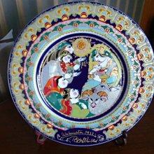 德國 Rosenthal Bjorn Wiinblad 羅森泰1977年聖誕紀念瓷盤(牧羊人的禮讚)