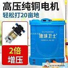 背負式電動噴霧器鋰電池農用高壓消毒噴壺小型噴霧器充電式打藥機……小呆呆