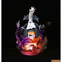 海賊王/航海王 GK 王下七武海 月光莫利亞 底座發光 場景 模型盒裝手辦【興旺百貨】safa8541
