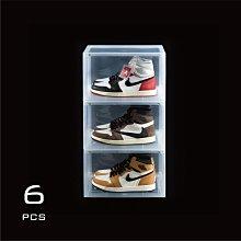 【高冠國際】SNEAKER MOB SNEAKER BOX V3 磁吸 側開 球鞋盒  透明 曜石黑 防塵 全時抗UV