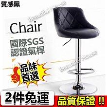 美好家居【型號801全色吧檯椅】現貨 兩張免運  伸降椅電腦椅櫃檯椅高腳椅