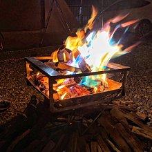 【优職人 台灣現貨 】30克大包裝 買10送2 Magic Fire 火焰變色粉 彩色火焰