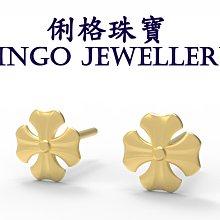 俐格珠寶批發 純金9999 黃金十字架耳環 純金十字架耳環  款號GE3074