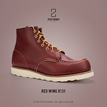2FeetUnder - Red Wing 8131 Classic Moc
