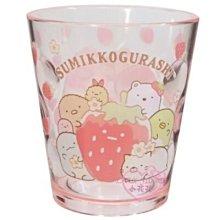 ♥小花花日本精品♥角落生物角落小夥伴變裝草莓 遊樂園 造型透明粉色藍色壓克力水杯茶杯漱口杯野餐旅遊攜帶方便~3