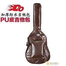 「名揚小舖 吉他包40寸41寸民謠木吉他包個性皮加厚防水後背吉他琴包袋背包-145}