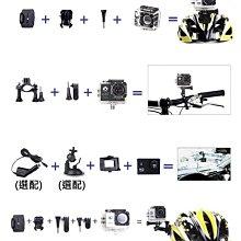 含稅附發票E3 .2.0吋機車專用防水行車紀錄器.移動偵測.自動開關機功能 循環錄影.行車記錄器.499元.