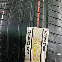 國豐動力 275/40/20 普利司通 2018年美國製造 防爆胎 失壓續跑胎 全新胎 未含工資 歡迎洽詢