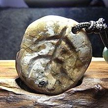 早期花東海洗年糕玉(自然風壁)甲骨文刻牛字兩面鈣化