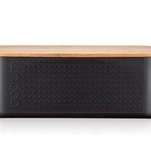 丹麥 BODUM BISTRO 麵包盒 (小) 櫻花粉 粉藍色 米白色  薰衣草紫 黑色 任選 現貨