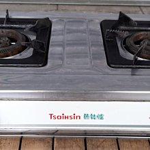 樂居二手家具 便宜2手傢俱拍賣 X50619BC 天然瓦斯爐 生活小家電 電風扇 電暖器 台北新竹桃園苗栗彰化