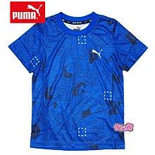 降↓ 佑兒館PUMA童裝『限量秋裝』Active Sports Aop短袖吸排T恤(藍)116~164公分