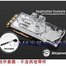 光華CUMA散熱精品*AMD Radeon RX VEGA 64 /56 專用 顯卡水冷頭/RGB/支援原背板~客訂出貨