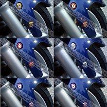 雅原商社-五股分社 304鋼 YAMAHA SMAX S妹 RAY 四代勁戰FORCE 前土除螺絲 白鐵螺絲 不鏽鋼螺絲