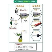 【藝術生活】土壤濕度檢測儀濕度計泥土水分檢測儀干濕感應器探頭傳感器澆花器
