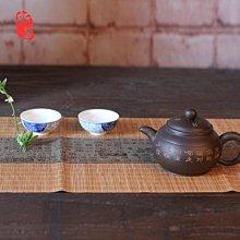 【自在坊】【特價分享】【全館滿599免運】拼布竹茶蓆 150*30cm 棉麻布桌旗 茶席香席 茶道配件 竹席