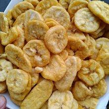 香蕉餅140公克=100元