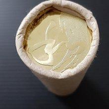 2014年和字紀念幣伍圓~和字第四組紀念幣1卷~40枚  附筒
