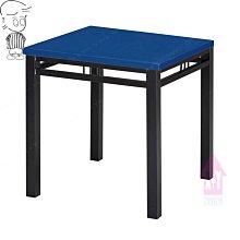【X+Y】艾克斯居家生活館    餐桌椅系列-艾成 2.5*2.5尺餐桌(602烤黑腳/木心板).適合居家營業.摩登家具
