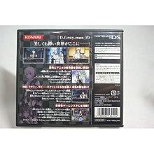[耀西]二手 純日版 任天堂 DS NDS 驅魔少年 神的使徒們 含稅附發票