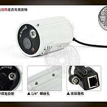 小齊的家 T111B 百萬畫素 網路攝影機IPCAM 紅外線30米 陣列式LED 監視 攝影機 監視器ONVIF-特價