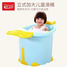 SX千貨鋪-寶寶浴桶大號兒童洗澡桶塑料嬰兒沐浴桶幼兒可坐泡澡浴盆#泡浴桶#游兒童泳池#游泳圈#水池#洗澡盆
