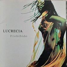 Lucrecia~Prohibido,露卡絲雅~禁忌熱舞。