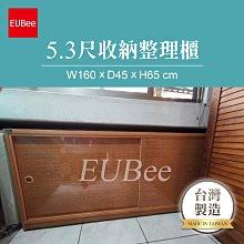 【優彼塑鋼】5.3尺收納整理櫃/左右兩格置物櫃/儲藏櫃/南亞塑鋼/品質保證/防水防霉(G102)