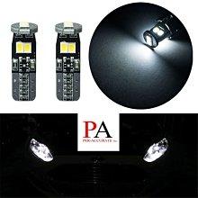 【PA LED】T10 2835 6晶 SMD LED 室內燈 化妝燈 腳踏燈 車門燈 牌照燈 行李箱燈 倒車燈 小燈