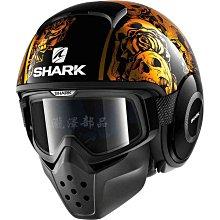 瀧澤部品 法國 SHARK DRAK 半罩安全帽 SANCTUS 黑金 骷髏 毒氣帽 復古 附護目鏡 鼻罩 3/4 通勤