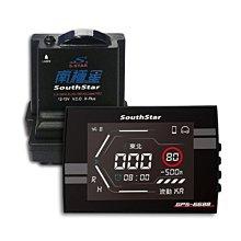 #洽詢另有優惠破盤價#南極星 GPS-6688APP 液晶彩屏分體測速器