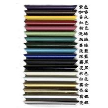 客訂訂製鋁框 拼圖框  2000片拼圖框 尺寸 68*96cm 升級最強版 搭配業界最厚1.8mm抗氧化性面板