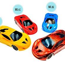 五路玩具 599免運 酷炫超跑遙控車