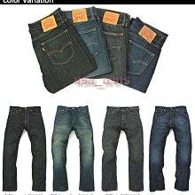 【新款29-42腰優惠】美國LEVIS 505 Fume 深黑藍重磅 養褲亮黑經典 中直筒 牛仔褲 單寧褲501 504