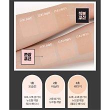 #01白皙 現貨【韓Lin代購】韓國 A'PIEU COVER PANG GLOW 保濕光澤遮瑕氣墊粉餅