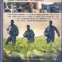 霹靂高手 - 史恩康納萊 凱薩琳麗塔瓊絲 主演 - 二手市售版DVD(託售)