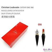 全新正品現貨 #006 Christian Louboutin 柔滑緞光唇膏 (3.8g)