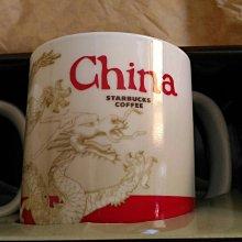 含運799元~STARBUCKS星巴克咖啡濃縮mini馬克杯對杯組-鄭州Zhengzhou+中國China~另有其他城市