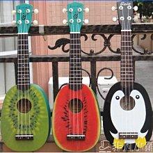 21寸尤克里里小四弦琴 企鵝 西瓜 獼猴桃烏克麗麗        JD   全館免運