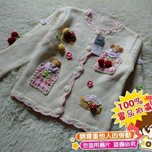 ❤厤庭童裝舖❤最後一件【D117】立體櫻桃娃娃針織毛線外套(98CM)