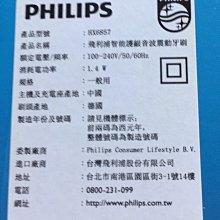 可刷卡 :HX-6857  公司貨飛利浦音波震動智能護齦電動牙刷HX6857