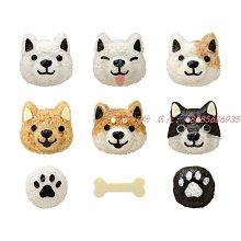 【e家好物】arnest  柴犬飯團模具  寶寶餐可愛造型模具 小狗狗造型K145277