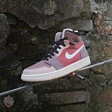 現貨AIR JORDAN 1 ZOOM COMFORT Canyon Rust 1代 籃球鞋男女款 CT0979-602