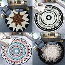 【好品質】圓形地毯北歐ins風客廳臥室床邊毯現代簡約吊籃吊椅電腦椅子地墊