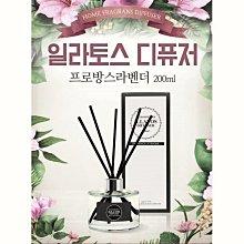 *預購*韓國 ILLATOS 精油擴香瓶 200ml