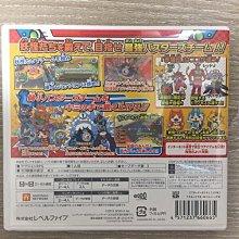 中古二手 3DS遊戲 妖怪手錶剋星 赤貓團 日文日版【歡樂屋】