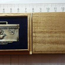 (泉鑒齋)G58 紀元2594年日本大學第二商業學校卓球部賞章