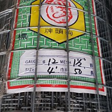 點焊鋼絲網 點焊網 12# 1- 1/2  4尺寬 全長50尺 1英吋半孔 鍍鋅網 鐵網  圍籬_粗俗俗五金大賣場