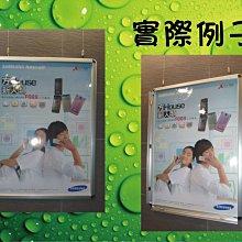 ~廣告舖~  鋁製可更換式海報框(A2:65.5 x 48 x 1.8cm)